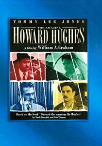 【中古】Amazing Howard Hughes [DVD]