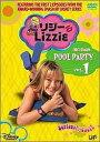 【中古】リジー & Lizzie 1 [DVD]