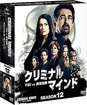 アニメ, TVアニメ FBI vs. 12 BOX DVD