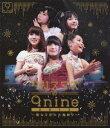 【中古】クリスマスの9nine 2012~聖なる夜の大奏動♪~ [Blu-ray]