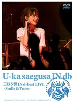 中古 三枝夕夏INd-bestLIVE~Smile&Tears~ DVD