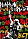 【中古】HAN-KUN TOUR 2017 LEGEND ~DEEP IMPACT~ (DVD+CD ...