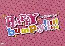 【中古】HAPPY bump.y !!!!! DVD BOX