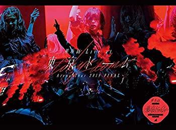 【中古】【店舗限定特典あり】欅坂46 LIVE at 東京ドーム ~ARENA TOUR 2019 FINAL~(初回生産限定盤)(DVD)(ミニクリアファイル(R絵柄)付)