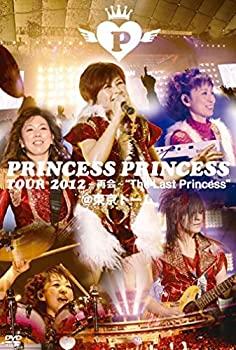 """【中古】PRINCESS PRINCESS TOUR 2012~再会~""""The Last Princess"""" at 東京ドーム [DVD]"""