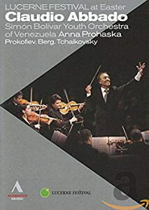 【中古】Abbado Conducts Simon Bolivar Youth Orch Venezuela [DVD] [Import]