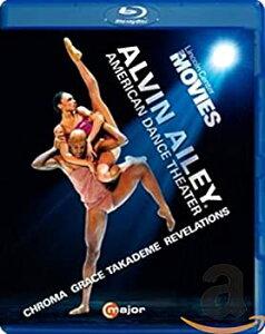 【中古】Alvin Ailey American Dance Theater [Blu-ray]