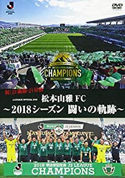 アニメ, TVアニメ FC2018 DVD