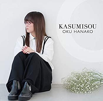 アニメ, TVアニメ KASUMISOU