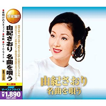 アニメ, TVアニメ  ( CD2 ) 2MK-002N