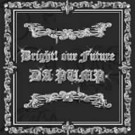 アニメ, TVアニメ Bright! our Future(DVD)
