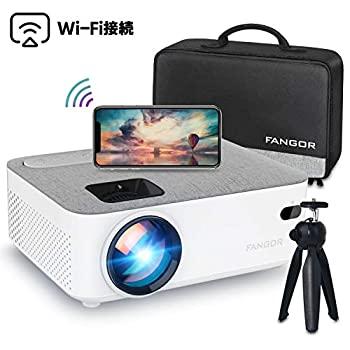 【中古】FANGOR プロジェクター 小型 WiFi接続 スマホ無線 4500ルーメン Bluetooth 1080PフルHD対応 スマホ/パソコン/PS4/タブレット/HDMI対応 日本語取