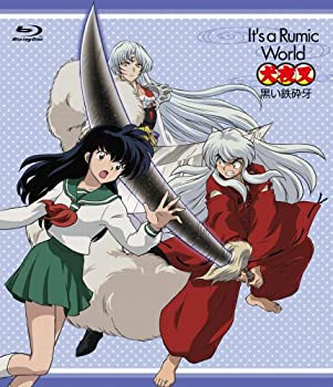 TV・オーディオ・カメラ, その他 Its a Rumic World Blu-ray