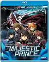 【中古】Majestic Prince [Blu-ray]