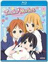 【中古】Tamako Market/ [Blu-ray] [Import]