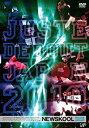 【中古】ストリートダンス 2 on 2 バトル 日本代表決定...