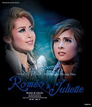 【中古】月組 宝塚大劇場公演 『ロミオとジュリエット』2012 Special Blu-ray Disc