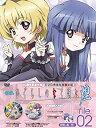 中古OVA ひぐらしのなく頃に煌 file.02 DVD 完全生産限定版