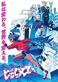 アニメ, TVアニメ BNA Vol.2 () Blu-ray
