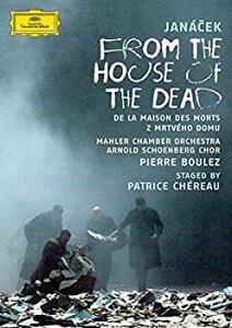 【中古】Leos Janacek: From the House of the Dead - Festival Aix-en-Provence 2007 by Olaf B??r