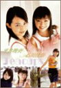 【中古】平井理央&石川佳奈 in Teacups 湘南初恋物語-親友- [DVD]