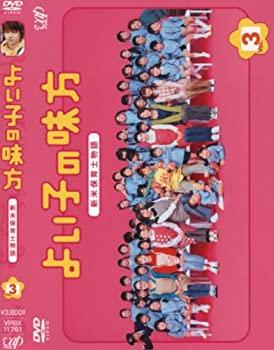 【中古】よい子の味方 新米保育士物語 Vol.3 [DVD]