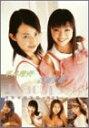 【中古】平井理央&吉岡美穂 in Teacups 湘南初恋物語-旅立ち- [DVD]