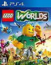 【中古】LEGO (R) ワールド 目指せマスタービルダー - PS4