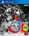 【中古】北斗が如く 新価格版 - PS4