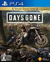 【中古】【PS4】Days Gone Value Selec...