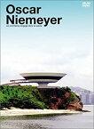 【中古】Oscar Niemeyer (オスカー・ニーマイヤー) [DVD]