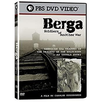 アニメ, TVアニメ Berga: Soldiers of Another War DVD