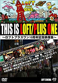 アニメ, TVアニメ THIS IS LOFTPLUS ONE10 DVD
