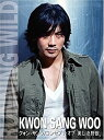 Come to Storeで買える「【中古】クォン・サンウ コンセプト・オブ 美しき野獣 [DVD]」の画像です。価格は2,480円になります。