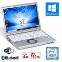 【中古】【新品SSD搭載】【Win10搭載】PanasonicレッツノートCF-SZ5 ★高性能第6世代Core i3(2.3GHz)/4GBメモリ/SSD 360GB(新品)/12インチFHD/WiFi/