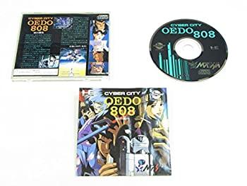 Nintendo 3DS・2DS, ソフト OEDO 808 PC
