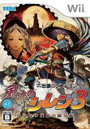 【中古】不思議のダンジョン 風来のシレン3 ~からくり屋敷の眠り姫~ - Wii