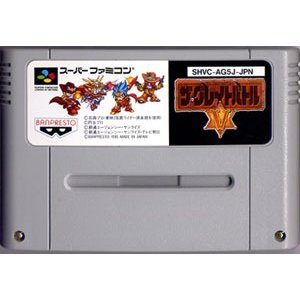 Nintendo 3DS・2DS, ソフト 5