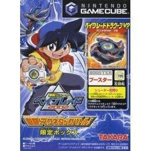 Nintendo 3DS・2DS, ソフト  2002 ! V2Ver.