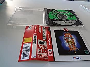 Nintendo 3DS・2DS, ソフト  Dodonpachi Satacole Sega Saturn