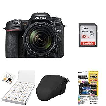 【中古】Nikon デジタル一眼レフカメラ D7500 18-140VR レンズキット D7500LK18-140 + アクセサリー5点セット(SDカード 32GB、レンズフィルター、液晶保