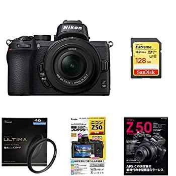 【中古】Nikon ミラーレス一眼カメラ Z50 レンズキット Z50LK16-50 ブラック + アクセサリー3種(SDカード、液晶保護フィルム、レンズフィルター) + マ