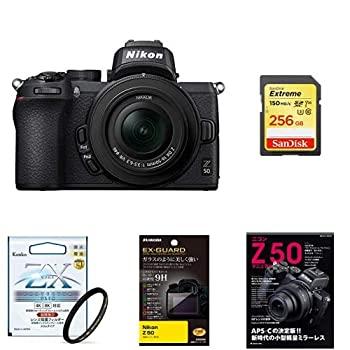 【中古】Nikon ミラーレス一眼カメラ Z50 レンズキット Z50LK16-50 ブラック + アクセサリー3点(SDカード、液晶保護フィルム、レンズフィルター) + マ