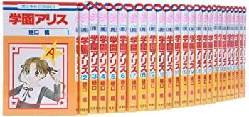 【中古】学園アリス 全31巻完結セット (花とゆめCOMICS)