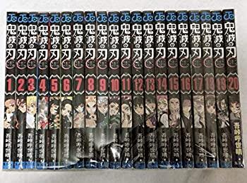 【中古】鬼滅の刃 1-20巻 全巻 セット コミック漫画 単行本
