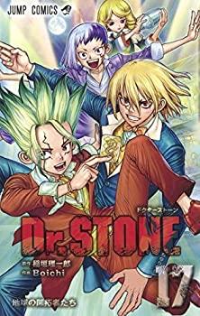 中古 ドクターストーンDr.STONEコミック1-17巻セット
