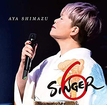 アニメ, TVアニメ SINGER6
