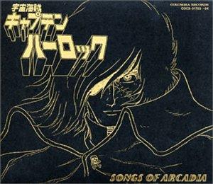 アニメ, TVアニメ  ETERNAL EDITION File NO.78 SONGS of ARCADIA
