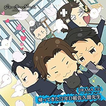 アニメ, TVアニメ TV CD ! D