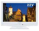 【中古】DXアンテナ 22V型 液晶 テレビ LVW-224W ハイビジョン 2010年モデル
